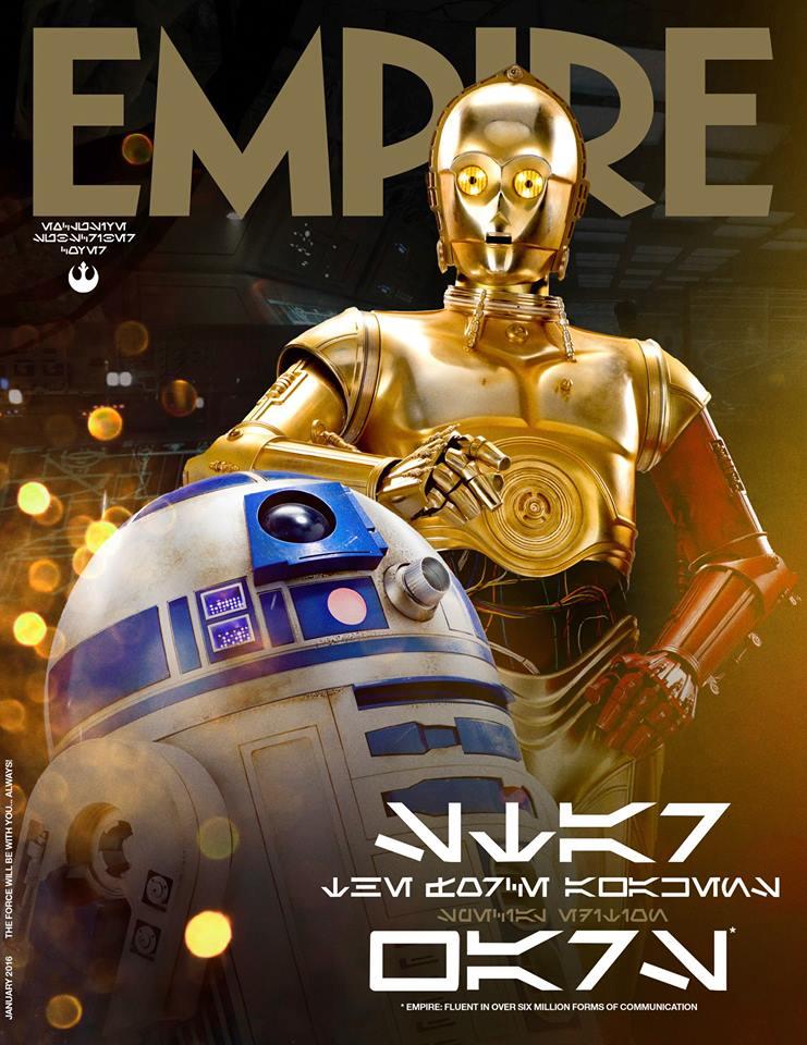 EMPIRE-C3PO-R2D2